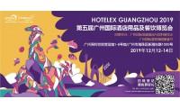 全國首個超千億餐飲的大市——廣州,2019 HOTELEX 來啦!