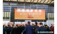 ShanghaiTex  2019上海纺机展圆满落幕-突破纺织科技新界限 引领业界跨出新未來