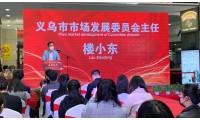 创新展会服务模式- CYBE浙江美业博览会线上云展览隆重启动