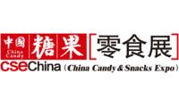 2021第二十三届中国(宁波)糖果零食展览会