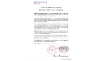 第十八届广州国际专业灯光、音响展览会 定于2020年8月21至24日举行