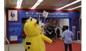 中国北京国际青少儿创客教育展览会