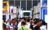 展会概览2021粤港澳大湾区国际包装印刷展5月13-15日举行