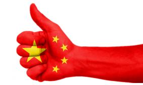 2020北京品牌加盟投资服务展博览会
