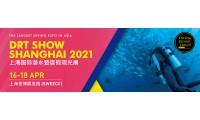 2021上海国际潜水暨度假观光展(DRT SHOW SHANGHAI)即将登场