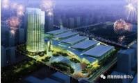 2020第十四届中国(山东)国际糖酒食品交易会餐饮指南