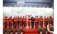 2020中国餐饮工业博览会暨第六届上海国际餐饮新食材展览会招商工作已全面启动