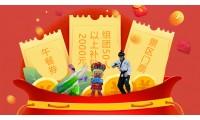 12月8-10日,2020四川文旅会,现场共话文旅发展新路径,共享视听盛宴!