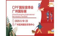 萌宠在手说走就走9月来CPF宠物展与萌宠一起大狂欢