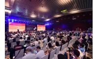 2020第十四届深圳国际金融博览会11月召开