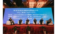 2020第七届中国人工智能大会 12月闪耀上海