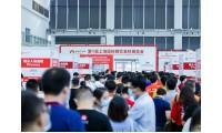 2021上海食材展备受瞩目,3000+企业竞相角逐万亿餐饮市场!