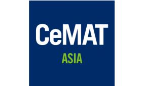 2019亞洲國際物流技術與運輸系統展覽會