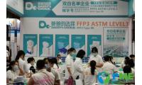 2020深圳国际防疫物资展览会及其展位信息