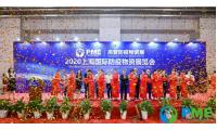 2020广州公共卫生安全与防疫物资展览会将于月末开幕