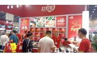 2021年中国上海火锅料节——专注火锅调理食品的专业盛会