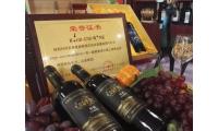 2021一带一路葡萄酒大赛High-end Wine品美酒佳肴